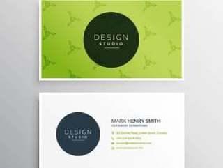 最小的绿色名片矢量设计模板