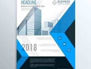 b的a4蓝色年度报告手册传单设计模板封面