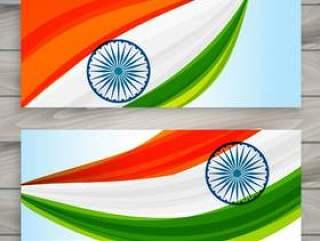 印度国旗横幅设置矢量设计插画