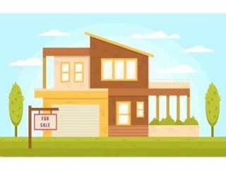 房地产列表矢量