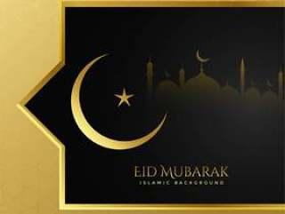 优雅的金色eid穆巴拉克优质问候