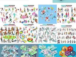 2.5D扁平化等距立体插画城市建筑手机娱乐人物学校上课矢量UI设计素材