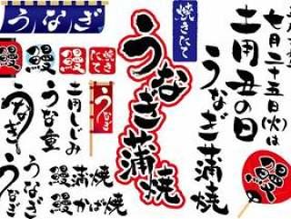 平成时代30天Miyuzuki的一天刷字符集