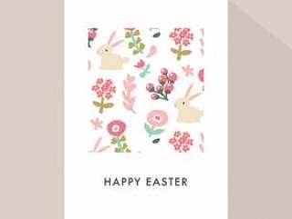 与一个逗人喜爱的样式的愉快的复活节孟菲斯在框架