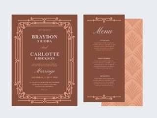 艺术装饰婚礼卡
