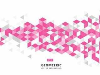 抽象粉红色几何背景与多边形三角形