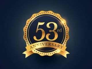 金色的第53周年庆典徽章标签