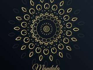 曼荼罗金色设计中的花卉图案样式