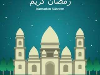 斋月贾巴尔米色清真寺矢量