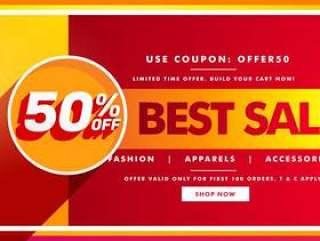 最佳销售横幅和品牌推广销售优惠券设计