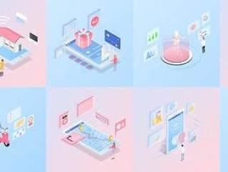 9款UI设计2.5D互联网场景立体三维插画作品网页插图APP设计素材