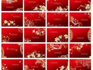 红色花纹花边psd分层素材