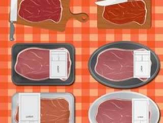小牛肉包装