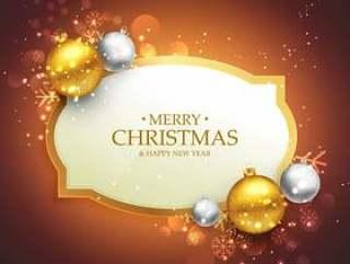 与金黄和银色chri的美好的圣诞快乐圣诞节背景