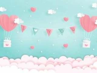 我爱你与心脏气球的概念和在天空的标签