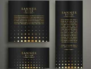 现代金色半色调风格横幅设计模板