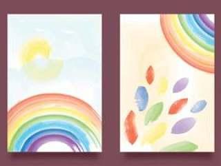 纸张矢量设计上的水彩彩虹