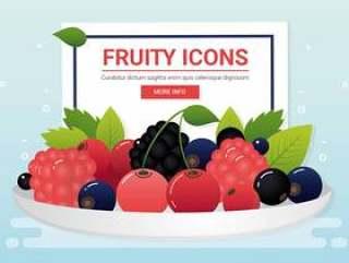 矢量新鲜水果图标
