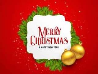 快乐圣诞贺卡设计与金球和事假