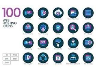 Web主机,数据库管理,云托管和架构,数据仓库等平面图标,100个虚拟主机平面图标