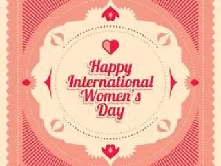 国际女性的日子