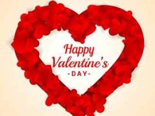 心脏框架为情人节传染媒介设计例证