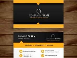 黄色黑色现代名片模板矢量设计illustr