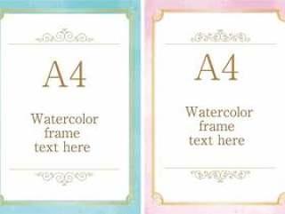 水彩框架A4