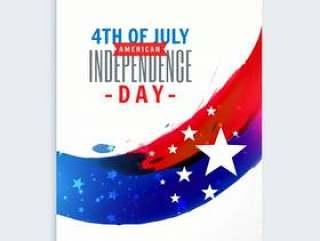 7月4日美国独立日