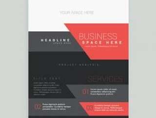 在大小A的红色和黑色企业小册子设计传染媒介模板