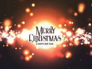 与爆裂光效果的抽象圣诞快乐圣诞设计