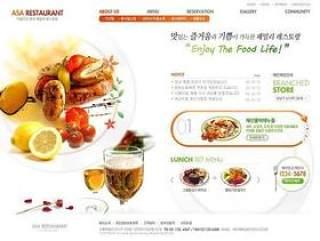 餐饮美食模板PSD分层(43)