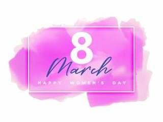 粉红色的水彩背景为快乐的女人' s天