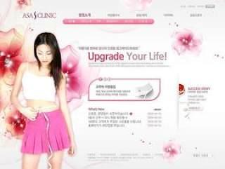 减肥美容主题网页设计PSD