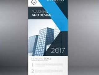 业务汇总斯堪的纳维亚横幅设计模板