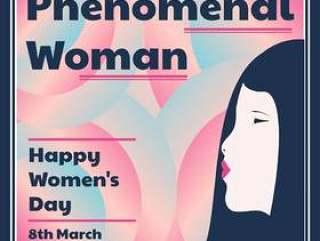 国际妇女节的矢量