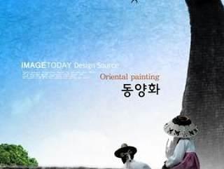 韩国艺术文化psd素材