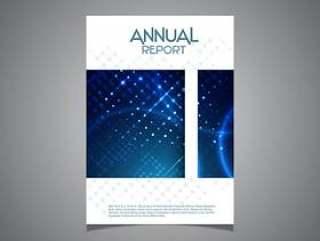 业务年度报告的封面设计