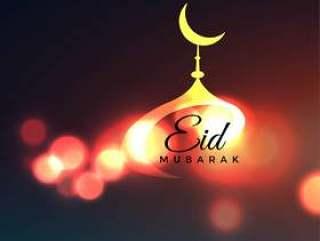 令人敬畏的eid穆巴拉克问候与清真寺顶部