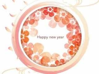 新年卡片水彩樱桃树垂直