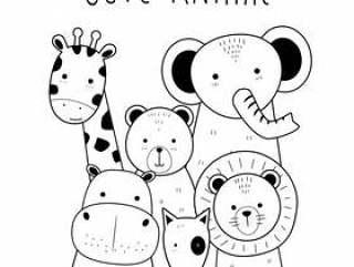 可爱的细线动物卡通涂鸦