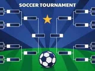 足球锦标赛支架