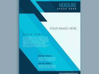 抽象的现代商业手册