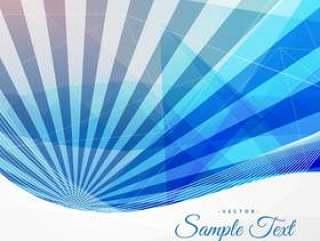 蓝色抽象背景条纹射线