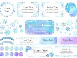 水彩材料029雪水晶框架