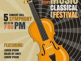 古典音乐节海报矢量图