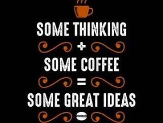 一些想法加一些咖啡