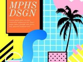孟菲斯设计构成传染媒介