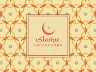 伊斯兰背景与炫彩花纹