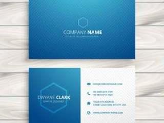 干净简单的蓝色名片模板矢量设计插画